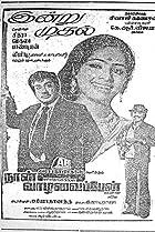 30 Rajini Movies Must Watch - IMDb