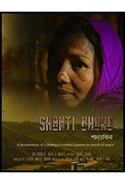 Shanti Khana