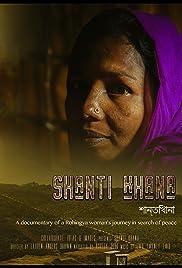 Shanti Khana Poster