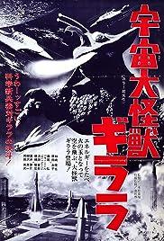 Uchû daikaijû Girara Poster