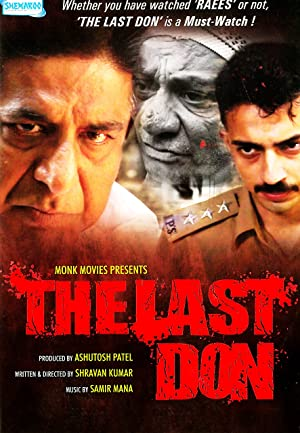 The Last Don movie, song and  lyrics