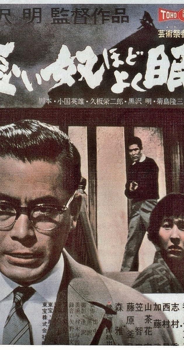 Risultati immagini per le canaglie dormano in pace kurosawa