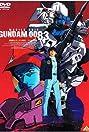 Mobile Suit Gundam 0083: Jion no zankou (1992) Poster