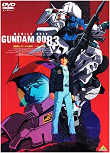 Latest english movies released in 2018 free download Mobile Suit Gundam 0083: Jion no zankou Japan [mts]