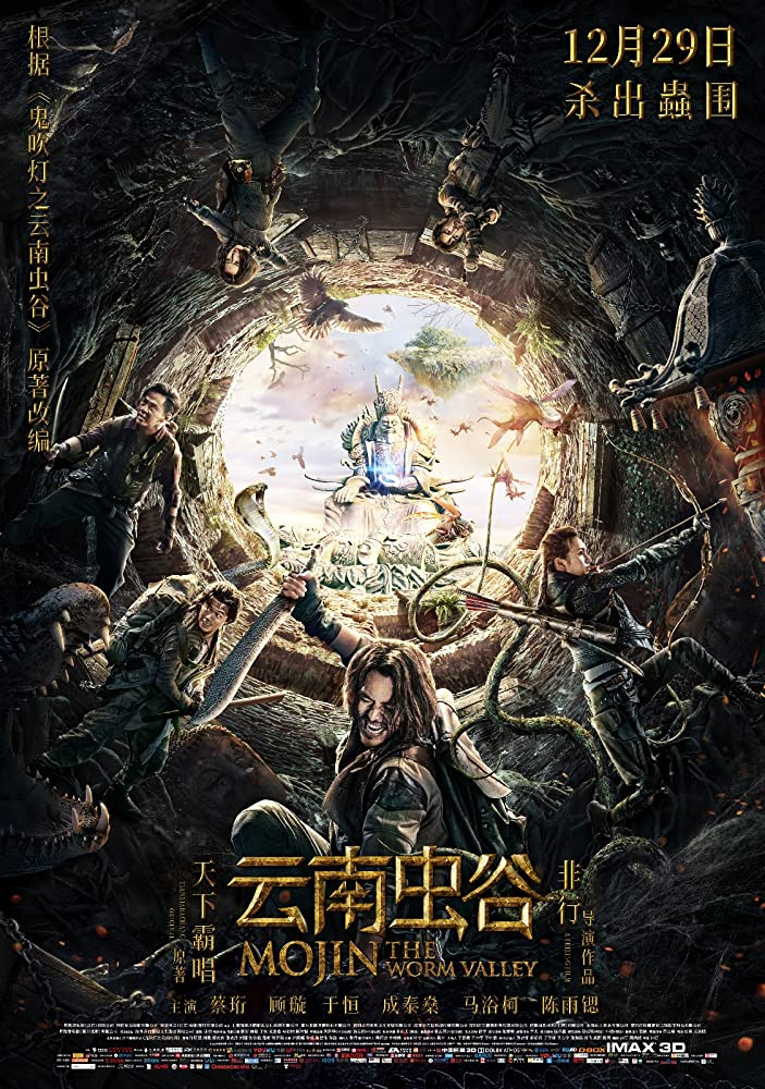 Mojin The Worm Valley (2018) WEB-DL Direct Download