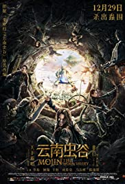 Nonton Film Mojin: The Worm Valley (2018)