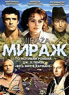 Mirazh (1983– )
