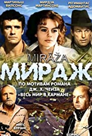 Mirazh Poster