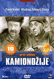 Kamiondzije Poster - TV Show Forum, Cast, Reviews