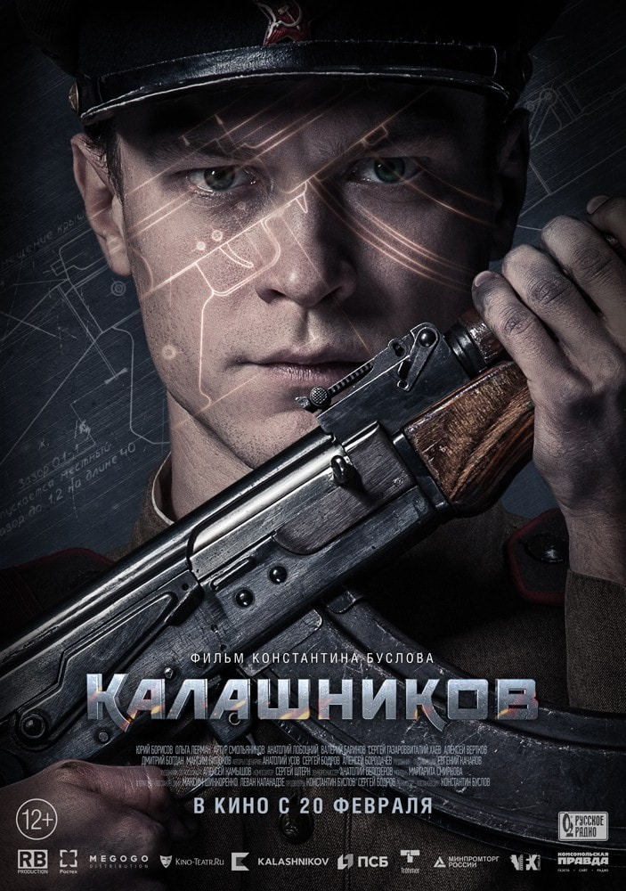 Kalashnikov (2020) Dual Audio 720p Web-DL [Hindi (Fun Dub) + Russian] Free Download