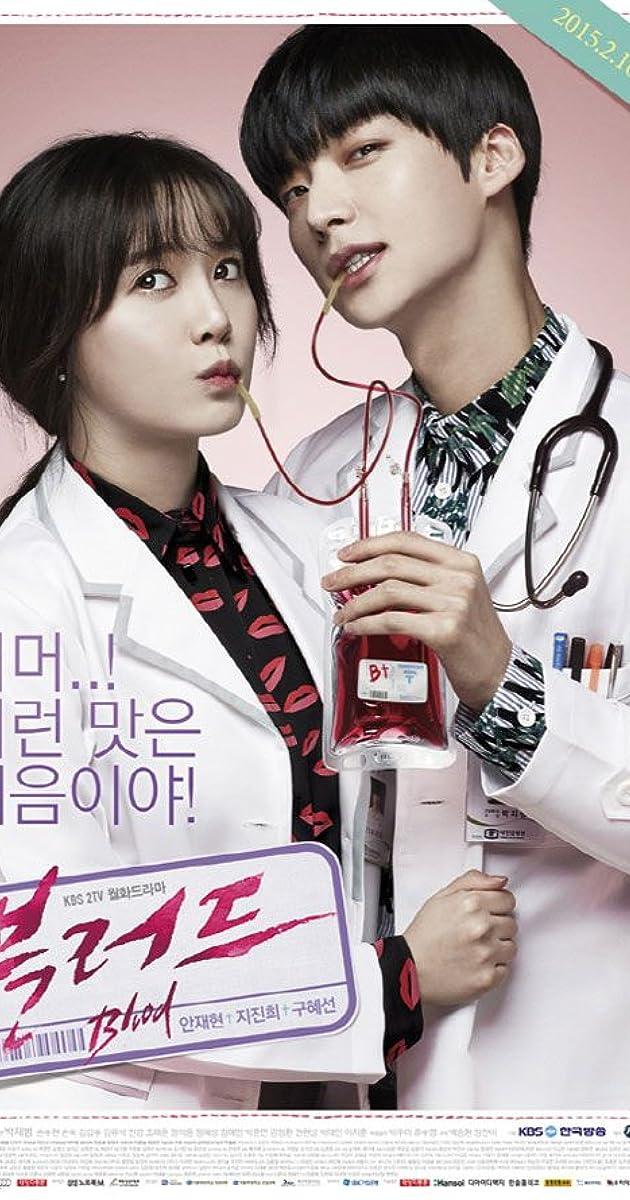 Bác sĩ ma cà rồng (Bác sĩ khát máu) -Blood (2015)