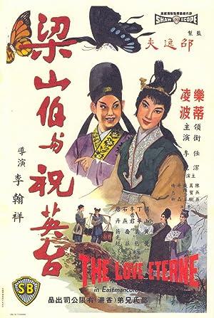Yanyan Chen The Love Eterne Movie