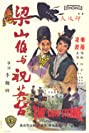The Love Eterne (1963) Poster
