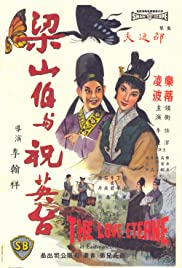 Liang Shan Bo yu Zhu Ying Tai Poster