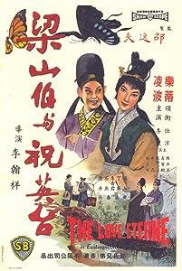 Movie news Liang Shan Bo yu Zhu Ying Tai [UltraHD]