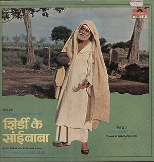 Manoj Kumar Shirdi Ke Sai Baba Movie