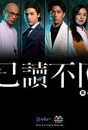 Blue Tick Poster