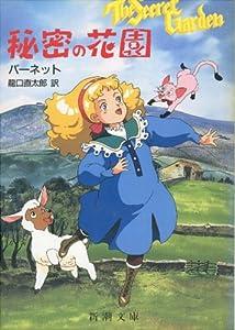 Watch 3 movies Anime himitsu no hanazono [1280p]