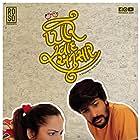 Priyanka Dhruv and Romanch Soni in Pyaar Swad Anusaar (2019)
