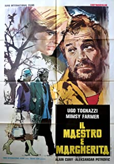 The Master and Margaret (1972)