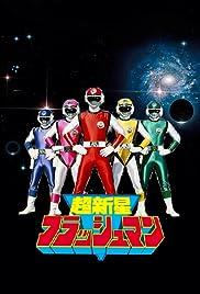 Supernova Flashman Poster