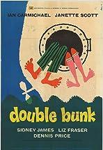 Double Bunk