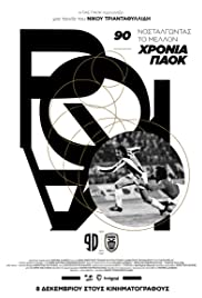 90 Years of PAOK: Nostalgia for the Future Poster