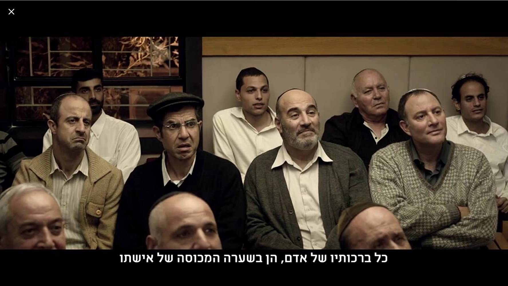 Itzik Cohen, Igal Naor, Haim Zanati, and Herzl Tobey in Ismach Hatani (2016)