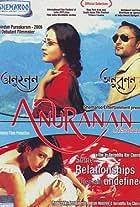 Anuranan