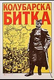 Kolubarska bitka Poster