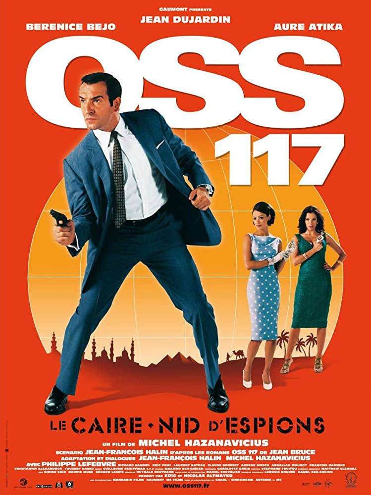 OSS 117: Le Caire, nid d'espions (2006)