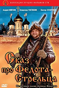 Best free movie downloads Skaz pro Fedota-streltsa [FullHD]