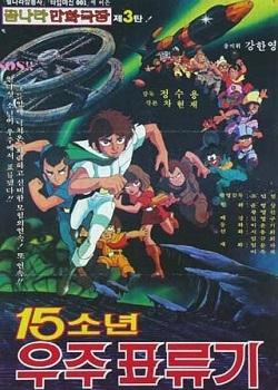 Yeoldaseos sonyeone daehan iyagi ((1985))