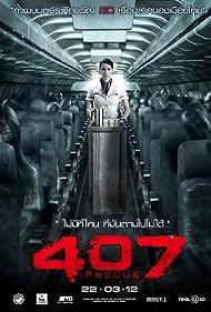 407 Dark Flight 3D (2012) Poster - Movie Forum, Cast, Reviews