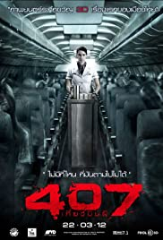 407 Dark Flight 3D Poster