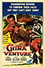 China Venture (1953) Poster