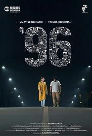 96 Tamil Movie Review Imdb