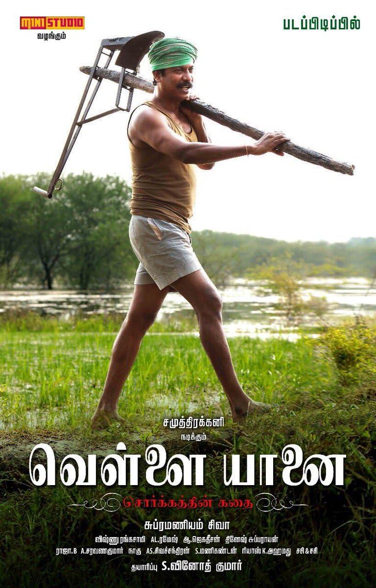 Vellai Yaanai 2021 Tamil Movie 720p HDRip ESub 1.2GB Download