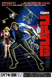 Golgo 13: The Professional Poster