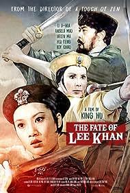 Ying chun ge zhi Fengbo (1973) Poster - Movie Forum, Cast, Reviews