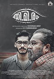 Thimiram (Malayalam)