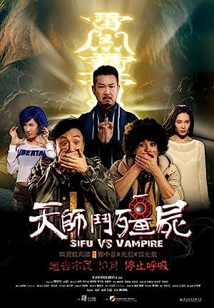 Sifu vs. Vampire (2014)