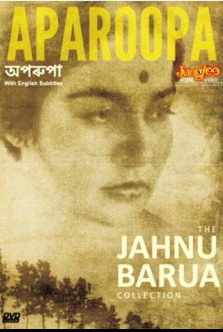 Aparoopa ((1982))