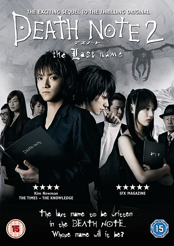 Download Death Note: The Last Name