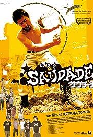 Saudâji Poster