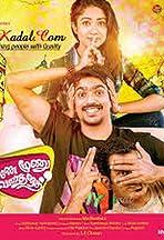 Arjun Chidambaram - IMDb