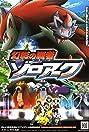 Pokémon: Zoroark: Master of Illusions (2010) Poster