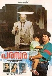 Parampara Poster