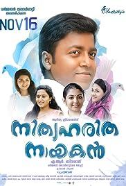 Nithyaharitha Nayakan Poster
