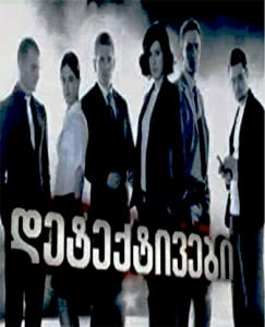 Deteqtivebi movie in tamil dubbed download